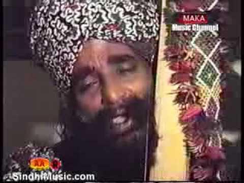 Trey Pawanda tari .....Allan Faqir ....Full Song
