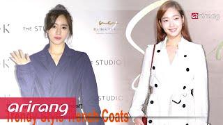 Showbiz Korea _ TRENCH COATS(트렌치 코트)