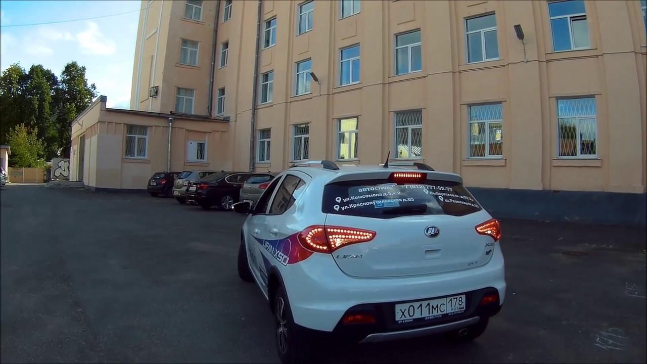 Предлагаем вашем вниманию список, где представлены только официальные автосалоны lifan санкт-петербурга. С помощью данной страницы вы.
