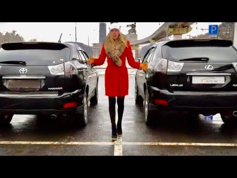 Lexus RX vs Toyota Harrier. Больные места и отличия Лексус RX и Тойота Харриер. Лиса рулит