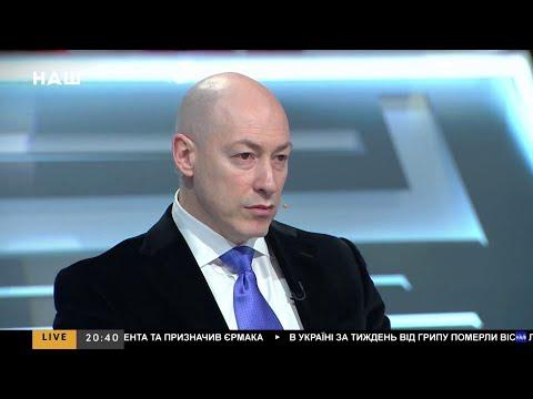 Гордон: Если Донбасс сегодня мешает покою моей страны, пусть поживет отдельно