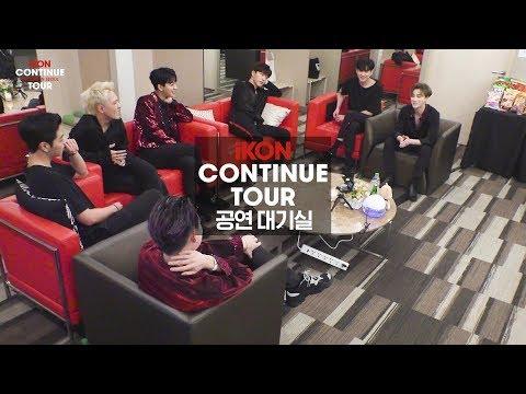 iKON - 'CONTINUE TOUR ENCORE' SPOT #2