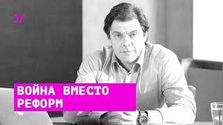Политическая логика чеченского конфликта – Кирилл Рогов