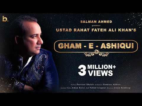Gham E Ashiqui – Rahat Fateh Ali Khan Mp3 Hindi Song 2020 Free Download