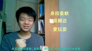 Publication Date: 2021-07-06 | Video Title: 親和演說家獎,羅一鳴,《廿一世紀的爸爸》仁濟醫院王華湘中學中