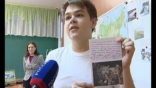 В Калининградской школе занятия по биологии превратились в «заповедный урок»