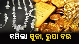 Gold Prices Fall Today, Down ₹1,500 Per 10 Gram
