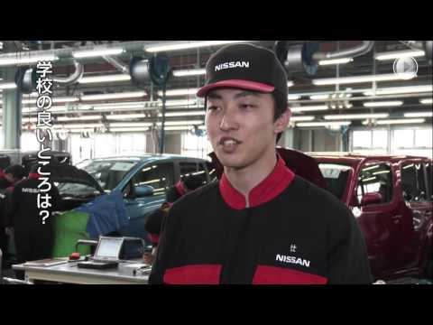 栃木校 一級自動車工学科 学生インタビュー