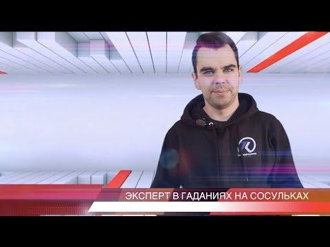 ВЕЧЕРНИЕ НОВОСТИ на Типичном Касимове | 20.03.2018