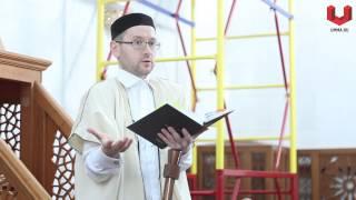 Если дети другой веры (немусульмане)? Воспитание в Исламе