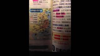 世界史暗記ソング (清の衰退編)