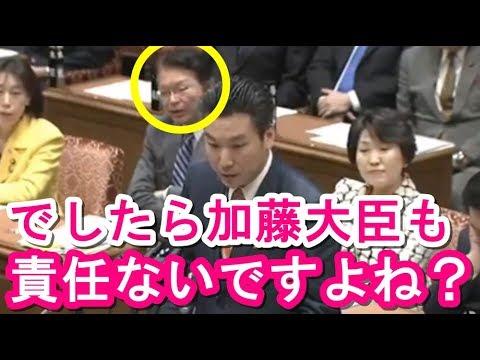 【ブーメラン】与党議員「時間外労働の実態調査を概算要求した時の大臣は?」 →加藤大臣「小宮山洋子」→
