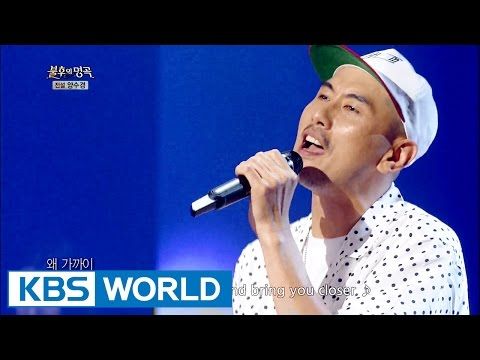 Moon Myungjin - I Can't Bear to See You | 문명진 - 바라볼 수 없는 그대 [Immortal Songs 2/2016.07.23]