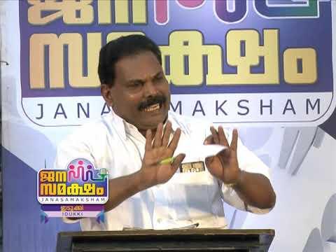 IDUKKI - POLL 2019 - Janasamaksham