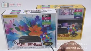 Selenga HD930 и HD930D - обзор ресиверов DVB-T2