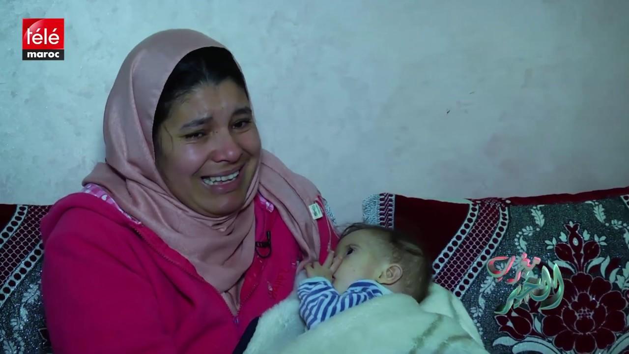 نوبة بكاء تنتاب والدة طفل يعاني من متلازمة داون Youtube