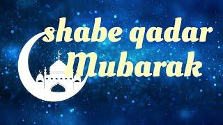 💓 Shabe Qadar Whatsapp Status, islamic whatsapp status