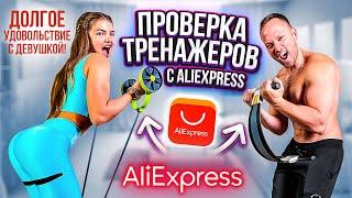 Дженга aliexpress