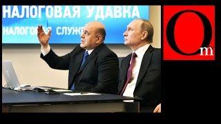 Налоговая удавка для граждан РФ