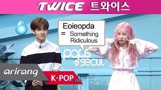 Gambar cover [Pops in Seoul] Reading the Lyrics! TWICE(트와이스)'s TT(티티)