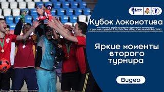 Пляжный футбол. Кубок Локомотива 2018. Яркие моменты