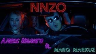 Смотреть клип Алекс Индиго Ft. Marq Markuz - Nnzo