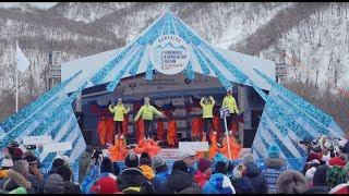 Открытие Чемпионата России по горнолыжному спорту