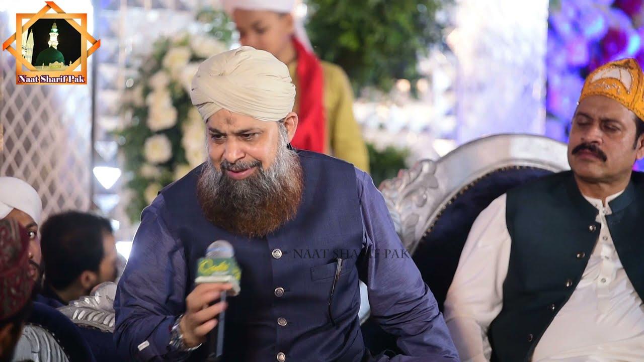 Bhar Do Jholi Alhaaj Muhammed Owais Raza Qadri  Naat Sharrif, 2021