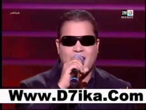 taoufik el bouchiti