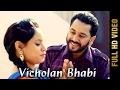 New Punjabi Song - VICHOLAN BHABHI || Gurpreet Virk & Manjeet Sharma || Latest Punjabi Songs 2017