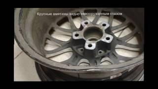 Ремонт литых дисков - процесс правки диска автомобиля(, 2017-01-28T17:24:18.000Z)