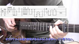 3フレットにカポをセットしております。 当方が制作しているギターの教...