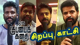 "Celebrities at ""ORU KUPPAI KATHAI"" Movie Premeire Show 