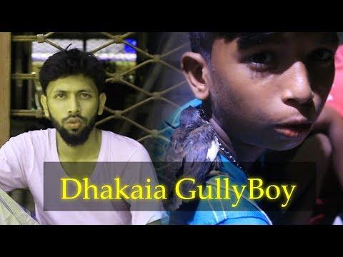 Gullyboy Part 1 | Rana | Tabib | Bangla Hip Hop Song |