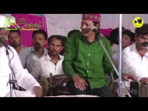 Azim Naza v/s Sharif Parvaz | Hazrat Ibrahim Shah URS 2017 Lucknow Terabarolla. - HD