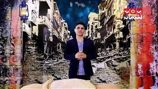 عاكس  خط    قصة الراتب المنتظر  مع محمد الربع  الحلقة 1 الموسم 5 يمن شباب