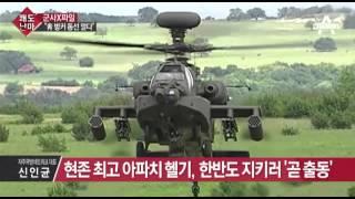 [교양]쾌도난마_1027회