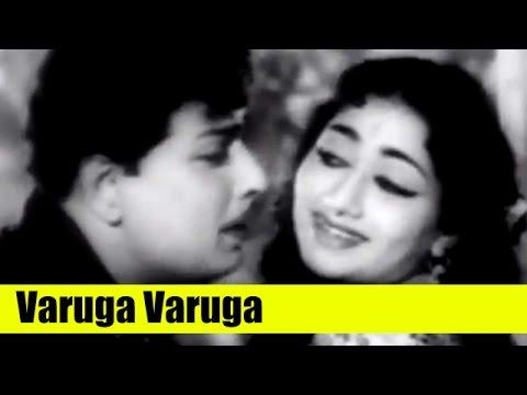 Varuga Varuga - M.G.R - K.R Vijaya - Thozhilali - Tamil Songs