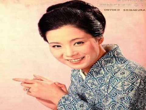 Shimakura Chiyoko- Honki Kashira (1966)