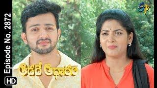 Aadade Aadharam   28th September 2018   Full Episode No 2872   ETV Telugu