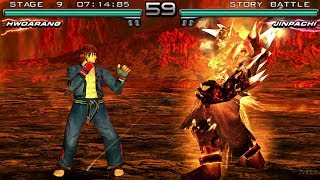 tekken 5: Dark Resurrection PSP Gameplay HD (PPSSPP)