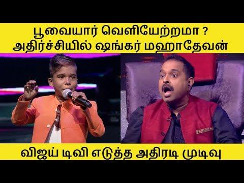 Vijay tv eliminates poovaiyaar / Viral video /shankar mahadevan shocks