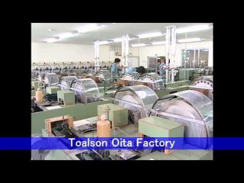 Oita factory 01のサムネイル画像