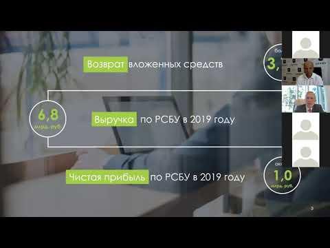 Презентация выпуска облигаций НАО «Первое Коллекторское Бюро»