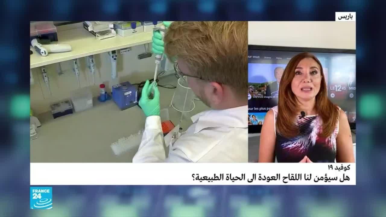 كوفيد 19.. هل سيؤمن لنا اللقاح العودة إلى الحياة الطبيعية؟
