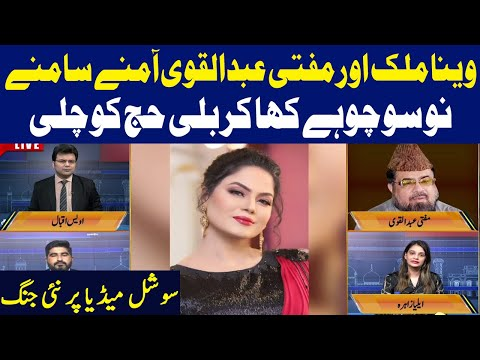 Awais Iqbal Latest Talk Shows and Vlogs Videos