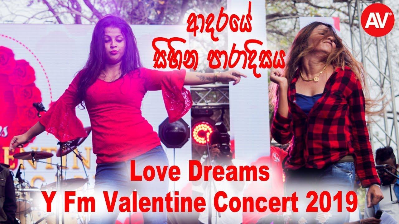 Love Dreams | Y Fm Valentine Concert 2019