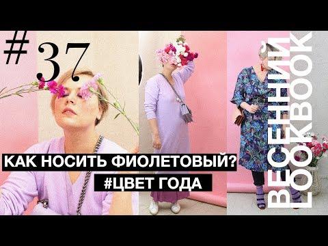 Модное и стильное женское демисезонное пальто 2019