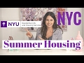 How to Find Summer Housing in NYC! | The Intern Queen