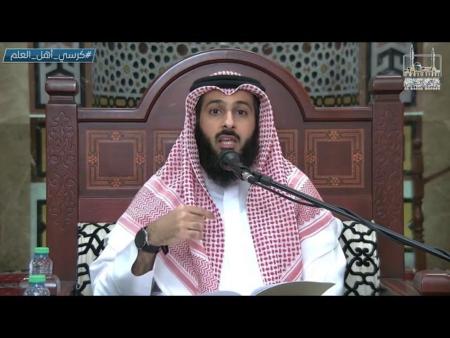المجلس الأول | مقاصد كتاب التوحيد | الشيخ عبدالعزيز المعاودة